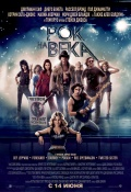 Rock of Ages (Рок на века), 2012