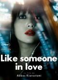 Like Someone in Love, Как влюбленный