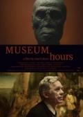 Museum Hours, Музейные часы