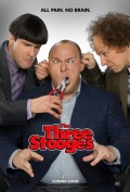 The Three Stooges (Три балбеса), 2012