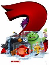 The Angry Birds Movie 2 (Angry Birds 2 в кино), 2019