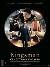 Kingsman: The Secret Service (Kingsman: Секретная служба), 2014