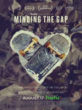 Minding the Gap,