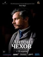 Anton Tchékhov 1890, Антон Чехов
