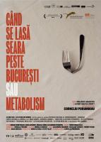 Когда в Бухаресте наступает вечер, или Метаболизм