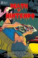 Смерть Nintendo