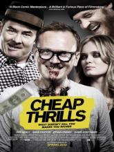 Cheap Thrills, Дешевый трепет