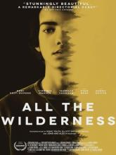 All the Wilderness, Дикая природа Джеймса