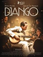 Django, Джанго