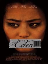 Eden, Эден