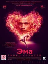 Ema, Эма: Танец страсти