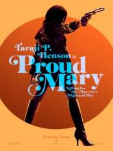 Proud Mary, Гордая Мэри