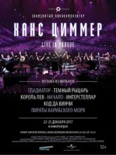 Hans Zimmer Live on Tour (Ханс Циммер: Live on Tour), 2017