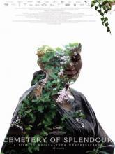 Rak ti Khon Kaen, Кладбище блеска