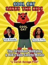 Cool Cat Saves the Kids, Клёвый Кот спасает детей