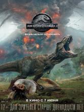 Jurassic World: Fallen Kingdom, Мир Юрского периода 2