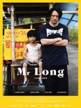 Mr. Long, Мистер Лонг