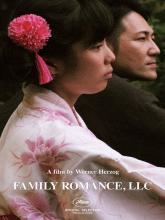 Family Romance, LLC, ООО «Семейный роман»