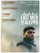 De sidste mænd i Aleppo, Последние люди Алеппо