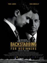 Backstabbing for Beginners, Предательство для начинающих
