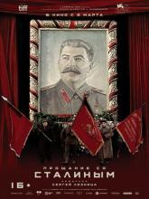 State Funeral, Прощание со Сталиным