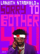 Sorry to Bother You (Простите за беспокойство), 2018