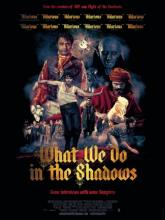 What We Do in the Shadows (Реальные упыри), 2014