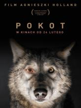 Pokot, След зверя
