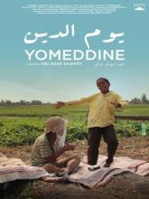 Yomeddine (Судный день), 2018
