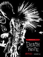 Death Note, Тетрадь смерти