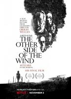 The Other Side of the Wind (Другая сторона ветра), 2018