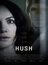 Hush, Тишина