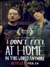 I Don't Feel at Home in This World Anymore, В этом мире я больше не чувствую себя как дома