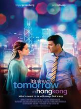 Already Tomorrow in Hong Kong, В Гонконге уже завтра