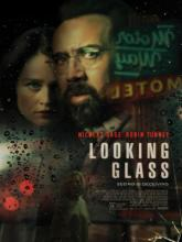 Looking Glass (Зеркало), 2018